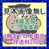 おみやイエローページ   /イエロ-ペ-ジ