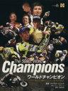 The 500cc ワールドチャンピオン