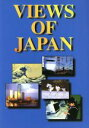 VIEWS OF JAPAN 英語版