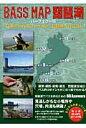 Bass map琵琶湖 パ-フェクト版  /アムソン出版/アムソン出版