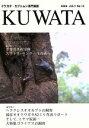 KUWATA No.13