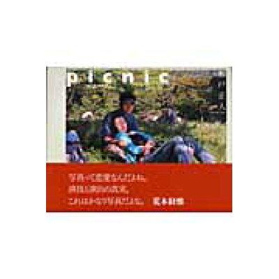 Picnic   /PLACE M/瀬戸正人