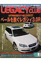 Legacy club  vol.1 /アポロコミュニケ-ション