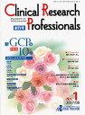 Clinical Research Professionals  no.1 /メディカル・パブリケ-ションズ