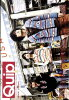 Quip Independent Music & Cultu vol.63s /メディコム・トイ/QUIP MAGAZINE編集部