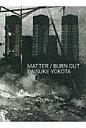 MATTER/BURN OUT   /ア-トビ-トパブリッシャ-ズ/横田大輔