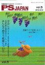 PSJAPAN 乾癬患者の生活サポ-トマガジン vol.5(2015.10.1 /三雲社