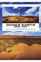 DANCE EARTH  BEAT TRIP /A-Works/宇佐美吉啓