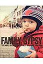 FAMILY GYPSY 家族で世界一周しながら綴った旅ノ-ト  /A-Works/高橋歩
