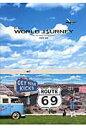WORLD JOURNEY   新装改訂版/A-Works/高橋歩