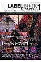 レ-ベル・ブック  1 改訂版/ストレンジ・デイズ