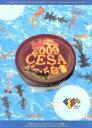 CESAゲ-ム白書  2009 /コンピュ-タエンタ-テインメント協会