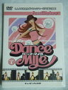 DVD>Dance mile   /ジ-ルワ-ルドワイドジャパン