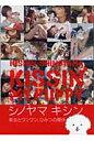 Kissin' my puppy   /ラスカル/篠山紀信
