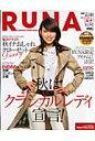 RUNA  2006秋号 /ワ-ルドダイレクトスタイル