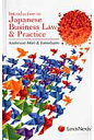 Introduction to Japanese business law &   /レクシスネクシス・ジャパン/アンダ-ソン・毛利・友常法律事務所