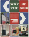 Way of the sign   /Azur