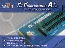 アドウィン ADWIN PIC-WT-AP PICProgrammerA+ 本体 PICWTAP