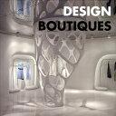 Design boutiques   /ADP/ハコボ・クラウエル