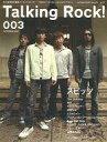 音楽雑誌 Talking Rock No.003 2007年10月号