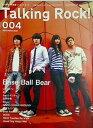 音楽雑誌 トーキングロック! 2007/12 No.004 Talking Rock!