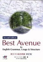 Best Avenue Second Edition