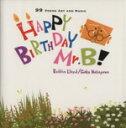 Happy birthday Mr.B! 心がじんわりあたたまる99のスト-リ-  /コンテンツ・ファクトリ-/ロビン・ロイド