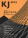 KJ 2013年 08月号 SALHAUS 公共的建築について 2008-2013