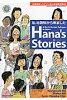 私、北朝鮮から来ました ハナのスト-リ-  /アジアプレス・インタ-ナショナル出版部/金敬黙