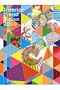インテリアトレンドビジョン 世界のインテリア情報発信ブック 2010 /ト-ソ-/佐戸川清