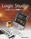 Logic Studio Logic Pro 9攻略book  /サウンド・デザイナ-/藤井浩(音楽制作)