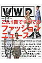 WWD for Japan all about  2010 S/S /INFASパブリケ-ションズ
