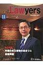 The Lawyers  2012-11 /アイ・エル・エス出版