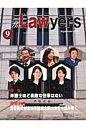 The Lawyers  2015-9 /アイ・エル・エス出版
