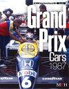 グランプリカ-1987   /モデルファクトリ-ヒロ
