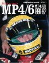 マクラ-レンMP4/6,MP4/6B 1991-92  /モデルファクトリ-ヒロ
