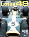 ロ-タス49 1967  /モデルファクトリ-ヒロ