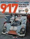 ポルシェ917デイトナ/ワトキンス・グレン/カンナム 1970  /モデルファクトリ-ヒロ