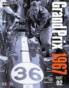 グランプリ1967  part-2 /モデルファクトリ-ヒロ