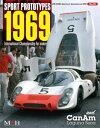 スポ-ツプロト 1969 and CanAm Laguna Sec  /モデルファクトリ-ヒロ