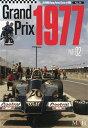 グランプリ1977  part 2 /モデルファクトリ-ヒロ
