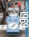 グランプリ1969   /モデルファクトリ-ヒロ