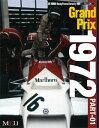 ジョーホンダレーシングピクトリアル #48 Grand Prix 1972 PART-01 書籍 モデルファクトリーヒロ