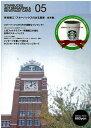 STARBUCKS ART MAGAZINE & BEVERAGE CARD  5 /日販アイ・ピ-・エス