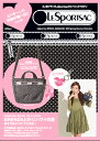 LeSportsac SPECIAL MAGAZIN COLLECTIONドット  2012 Spring-Sum /日販アイ・ピ-・エス