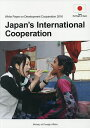 Japan's International Cooperation White Paper on Developmen  /佐伯印刷/アーバン・コレクションズ