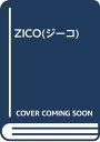 Zico King of the sun:Arthur An  /構造社出版