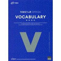 TOEIC(R) Listening & Readinng公式ボキャブラリーブッ   /国際ビジネスコミュニケ-ション協会/Educational Testing