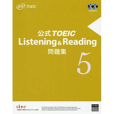 公式TOEIC Listening & Reading問題集 音声CD2枚付 5 /国際ビジネスコミュニケ-ション協会/Educational Testing