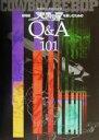 カウボ-イビバップ劇場版『天国の扉』を楽しむためのQ&A 101   /ビ-ネクスト